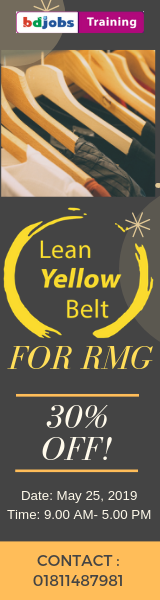 Lean Yellow Belt for RMG