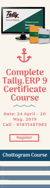 Complete Tally. ERP 9 Certificate Course