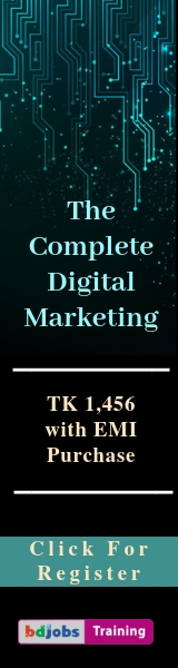 The Complete Digital Marketing
