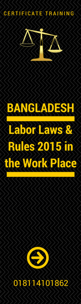 Labor Law and Rules 2015