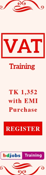 Training Income Tax