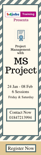 ms projects